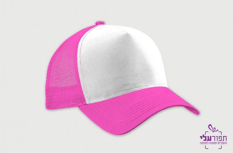 כובע עם הדפסה אישית