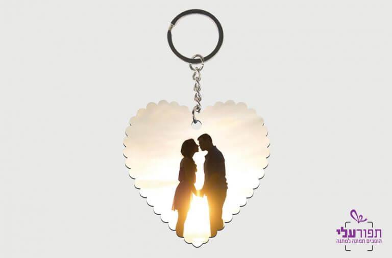 מחזיק מפתחות לב מחוספס בהדפסה אישית