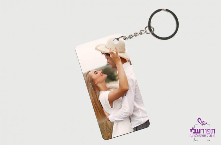 מחזיק מפתחות מלבן בהדפסה אישית