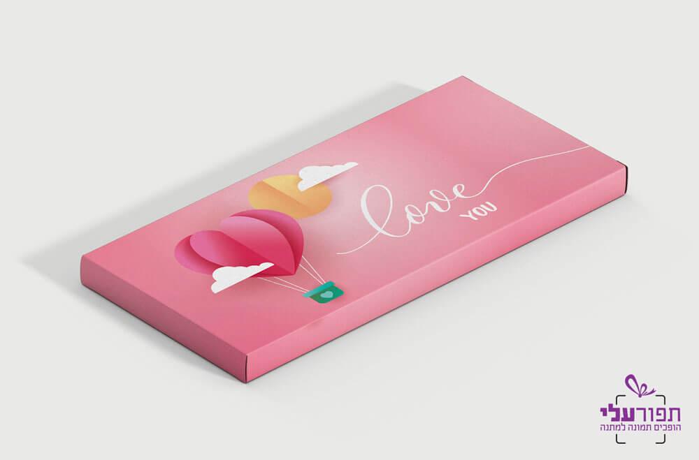 אריזת שוקולד מעוצבת בהדפסה - אהבה 2
