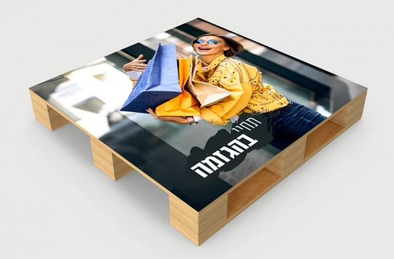 הדפסת תמונה וכיתוב על רפסודה